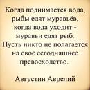 Каменщиков Олег   Москва   41