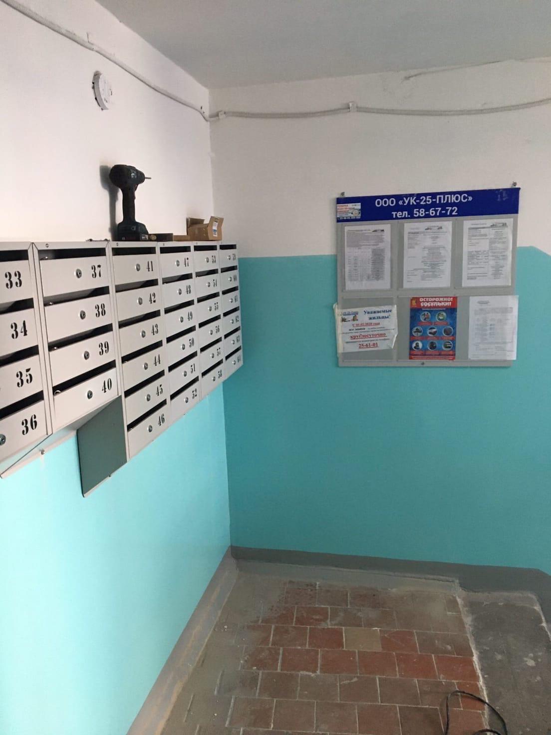 установка почтовых ящиков, информационного стенда улица Кольцова