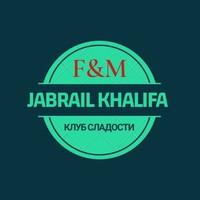Jabrail Khalifa