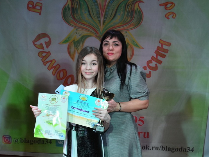 На Всероссийском конкурсе юной вокалистке из села Озёрки присвоили титул «Серебряный голос фестиваля»