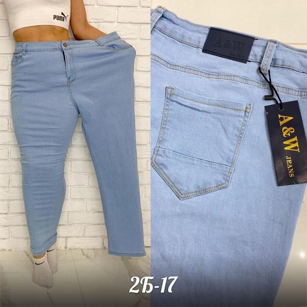 2б 17 садовод вконтакте джинсы