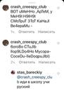 Барецкий Стас   Москва   35