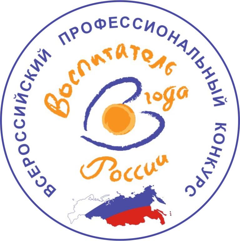 Петровчанка Мария Корсакова прошла отборочный тур регионального конкурса «Воспитатель года»
