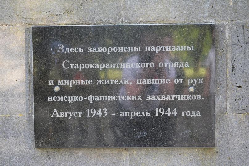 ДЕНЬ ПАРТИЗАН И ПОДПОЛЬЩИКОВ, изображение №42