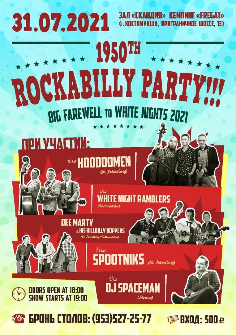 31.07 50's Rockabilly Party
