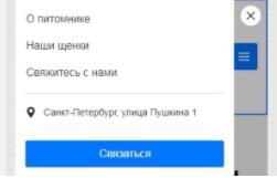Турбо-страницы Яндекса: пошаговое руководство, изображение №19