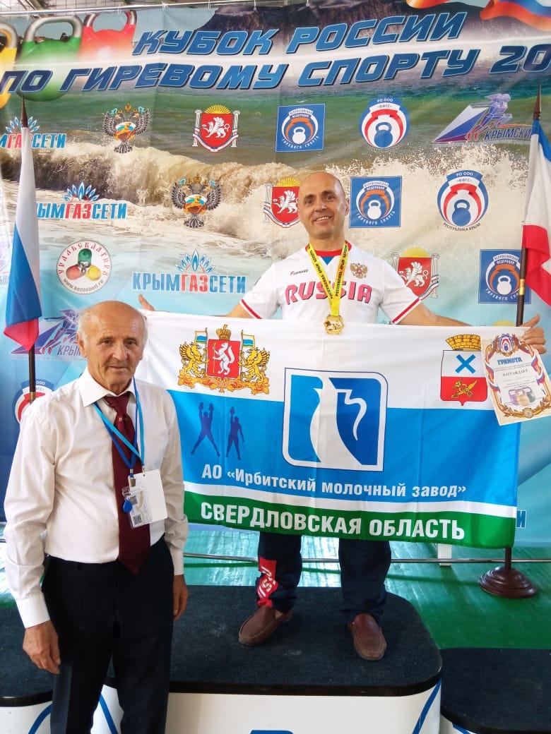 10-12 сентября 2021 года в городе Алушта Республики Крым