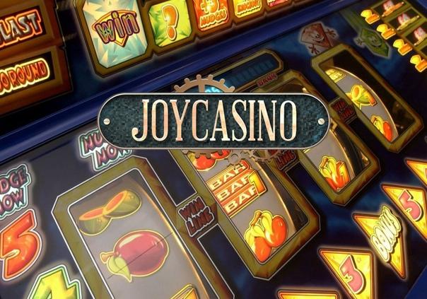 зарегистрироваться игровые автоматы на деньги joycasino