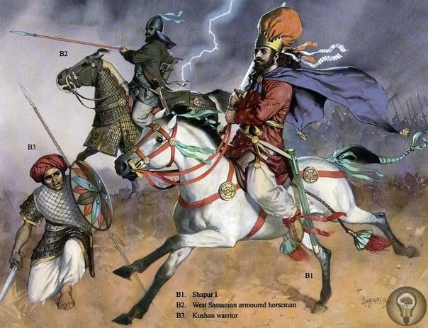 Персидская мощь грозные враги Рима Сасанидский Иран, четыре века воевавший с Римом, породил самобытную и эффективную армейскую структуру, не похожую ни на римскую, ни на парфянскую. Персидская
