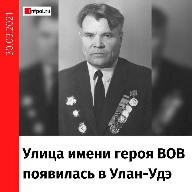 Еёназвали вчесть Фёдора Сигаева, участвовавшего вштурме Имперского моста уавстрийской столицы