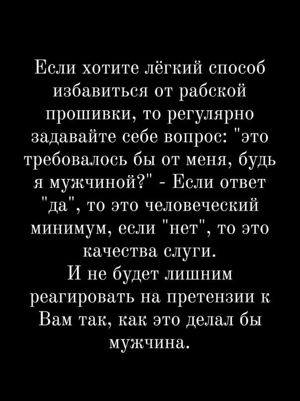 #ПФ_женская_гендерная_социализация