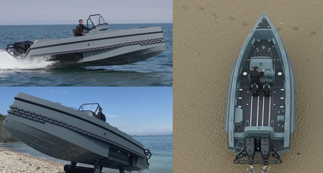 Гусеничные лодки