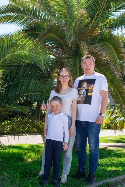 Семейная фотосессия в Адлере .06.20
