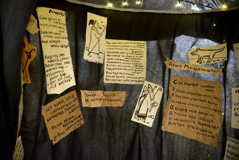 Читально - валяльно - сочельная комната (фрагмент)
