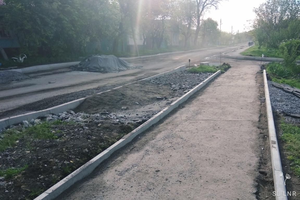 Луганск ЛНР