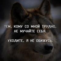 Рашид Тоштемиров
