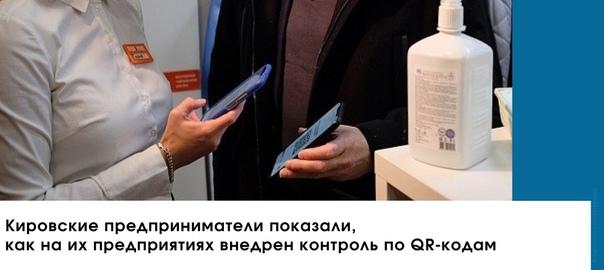 😷 Губернатор Кировской области Игорь Васильев пров...