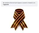 Авраменко Виктор   Новосибирск   23