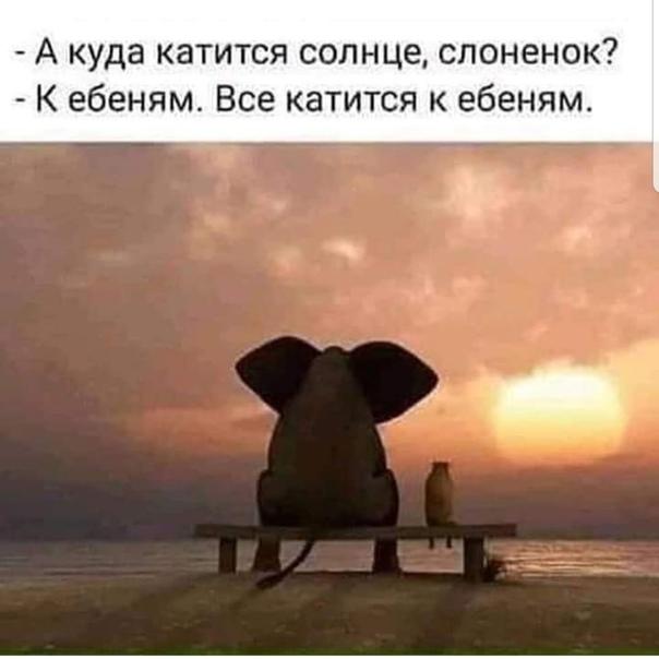 Татьянка Калиничева, Санкт-Петербург, Россия