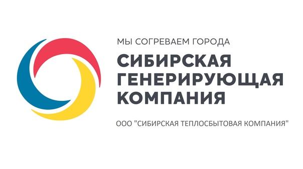 В дружный коллектив профессионалов ООО «Сибирская ...