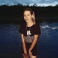 Фотография Виктории Беловой ВКонтакте