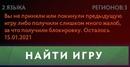 Дехтяр Юрий   Одесса   2