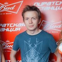 ИванПавлов