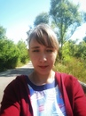Юлия Денисова