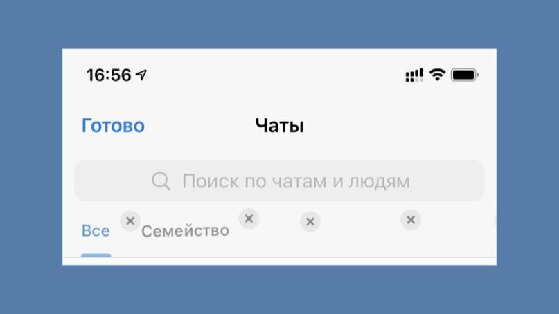 20 фишек Telegram, которыми многие не пользуются, а зря. Например, умные папки, изображение №10
