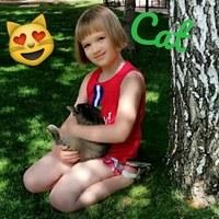 Dasha Cat