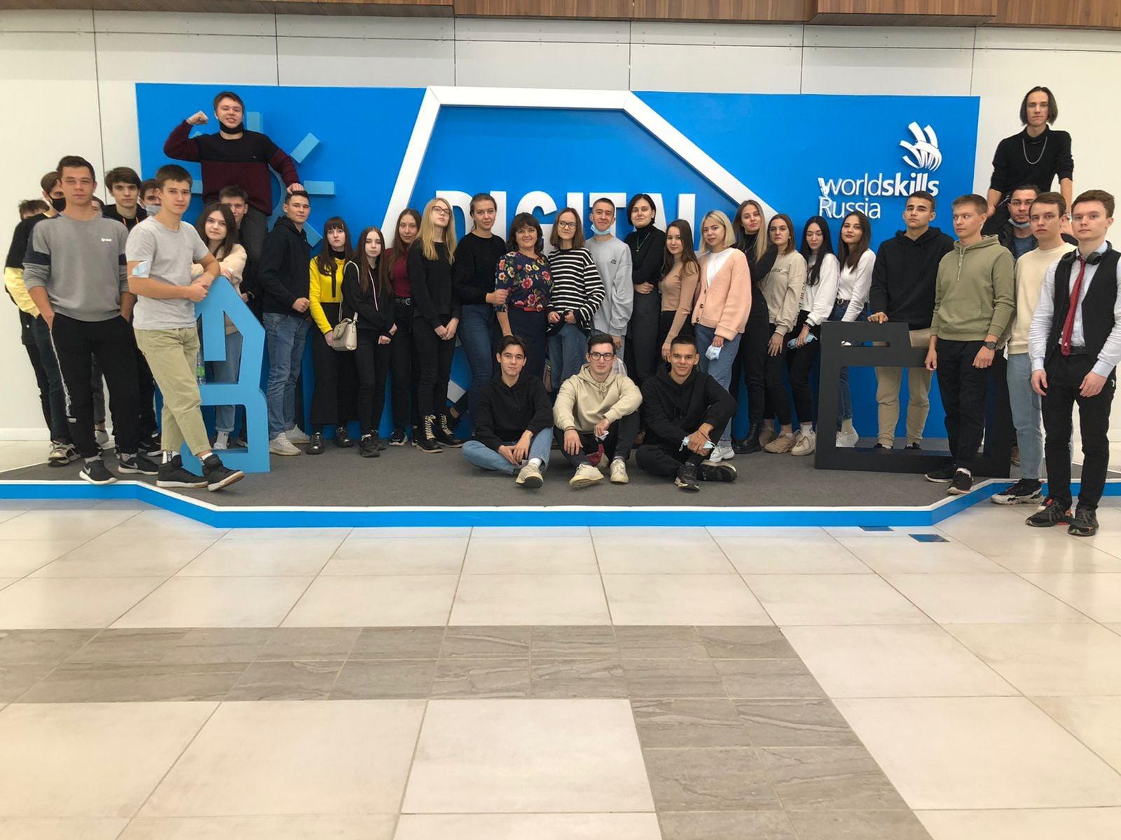 Обучающиеся Технического колледжа посетили МВЦ