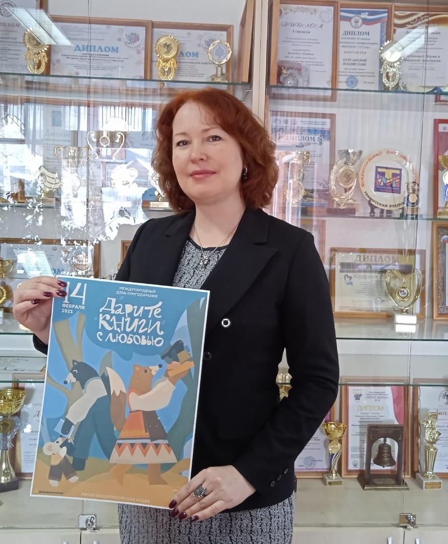 14 февраля - международный день книгодарения.Можгинцев приглашают