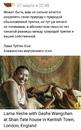 Сафин Андрей | Санкт-Петербург | 3