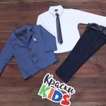 Костюм рубашка с брюками, пиджаком, галстуком, ремнем