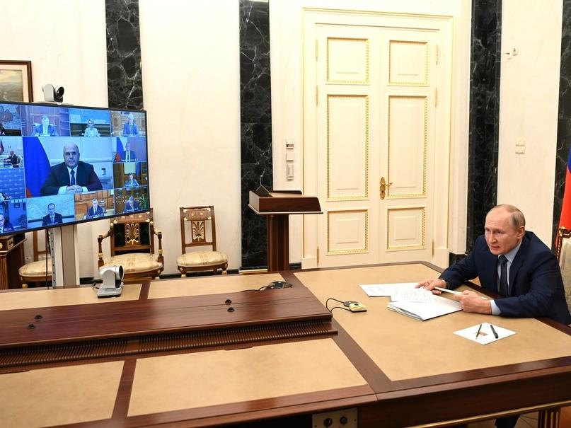Путин и министры мечтают вместе