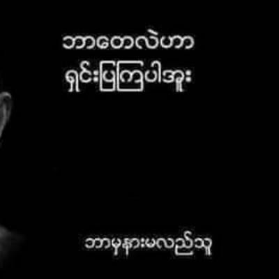 Ko-Ko Aung