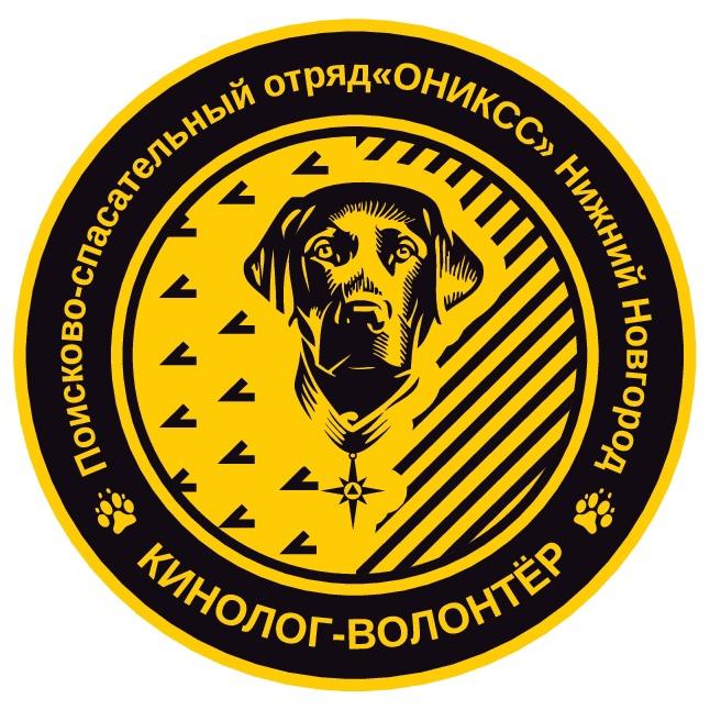 Афиша Нижний Новгород Спасай со мной!
