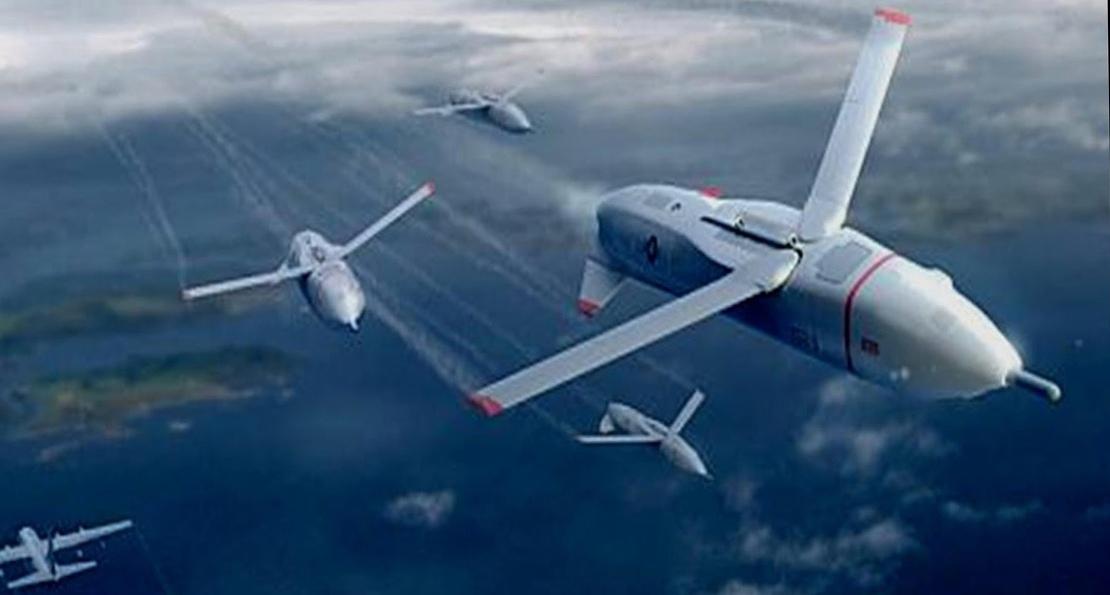 Атака дронов
