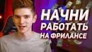 Чесноков Вадим | Краснодар | 36