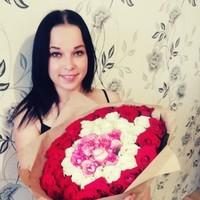 Фотография Екатерины Керосировой ВКонтакте