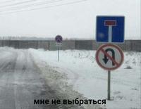 Вадим Васильев фото №17