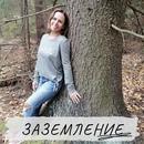 Екатерина Ковалёва фотография #36