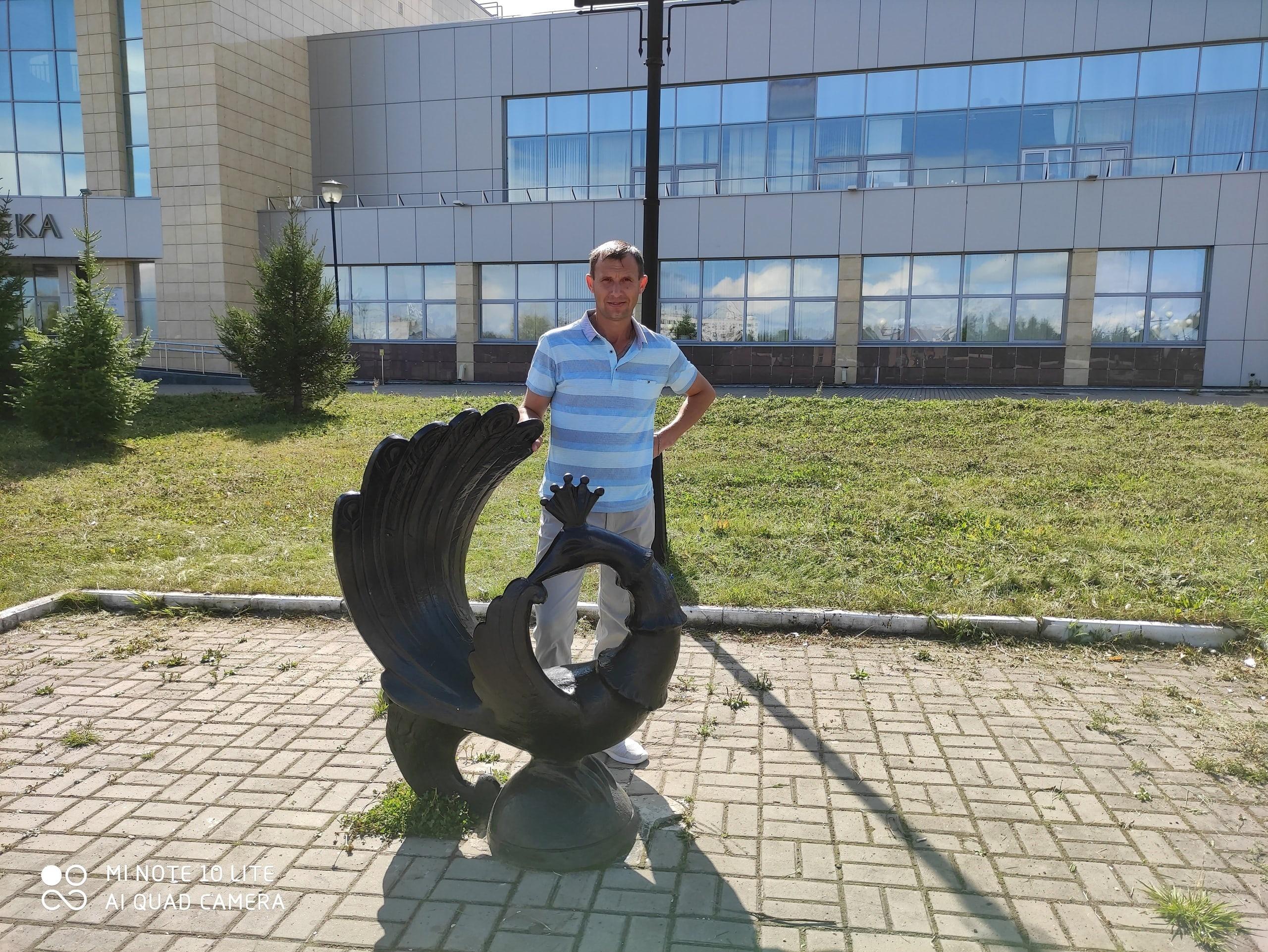 Andrey, 39, Gorodets
