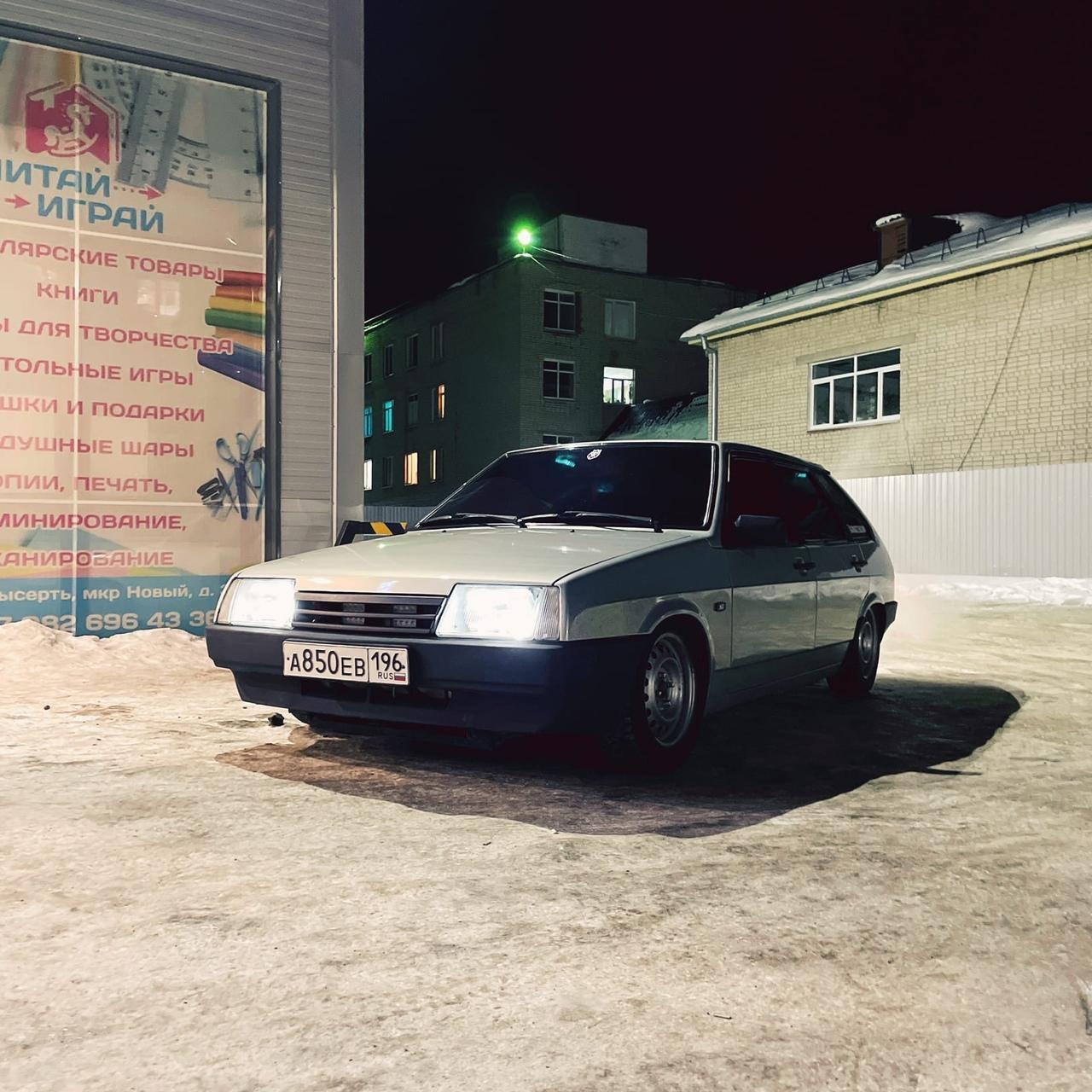 фото из альбома Кирилла Александрова №13