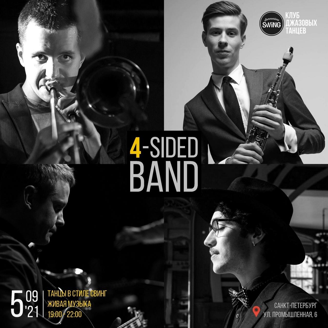 05.09 Four-Sided Band в Summertime Swing!