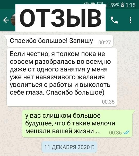 aldibWDswBs - Отзывы Афанасьева Лилия