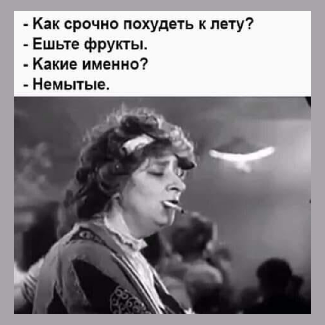 фото из альбома Ольги Фальковой №9