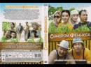 Синдром Феникса - ТВ ролик (2008)