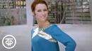 Показывает Майя Плисецкая. Одежда французских домов моды. Remastered 1969