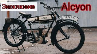 Французский раритет - мотоцикл Alcyon. Реставрация от мотоателье Ретроцикл.
